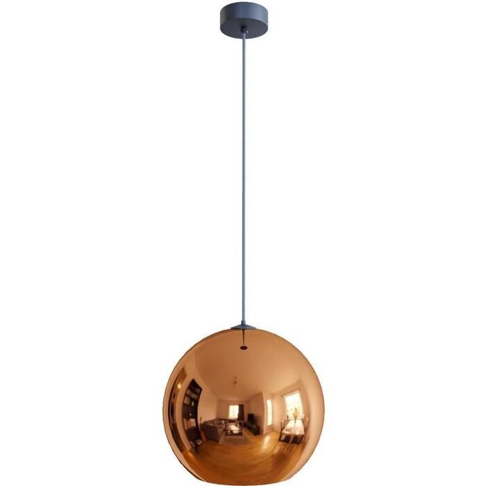 Светильник Loft IT Подвесной Copper Shade Loft2023-B
