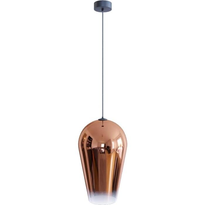 Светильник Loft IT Подвесной Fade Pendant Light Loft2020-B