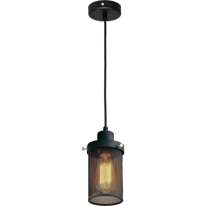 Светильник Lussole Подвесной Freeport GRLSP-9672
