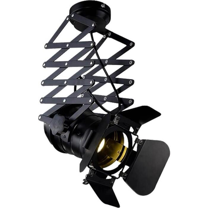Светильник Lussole Подвесной Thornton GRLSP-9702