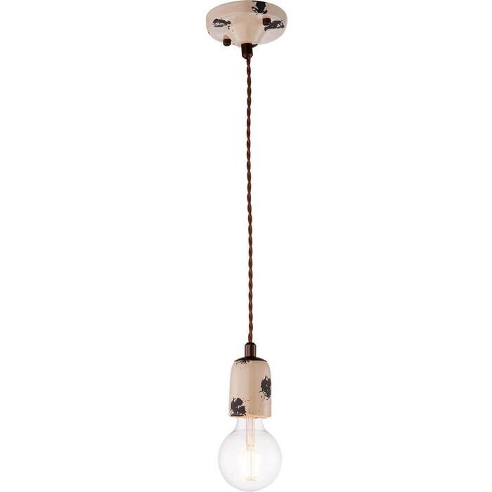 Светильник Lussole Подвесной Vermilion GRLSP-8159