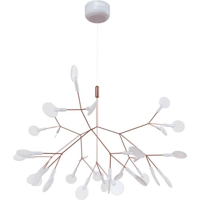 Люстра Loft IT Подвесная светодиодная 9022-30