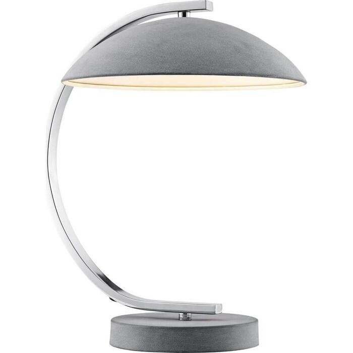 Настольная лампа Lussole Lgo Falcon LSP-0560