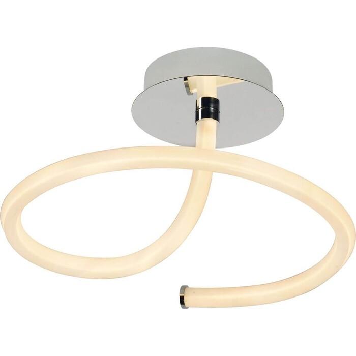 Светильник Lussole Потолочный светодиодный Loft Ingersoll LSP-8344