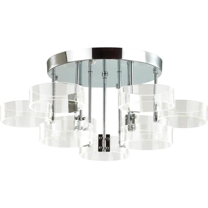 Люстра Lumion Потолочная светодиодная Hudson 4496/72CL