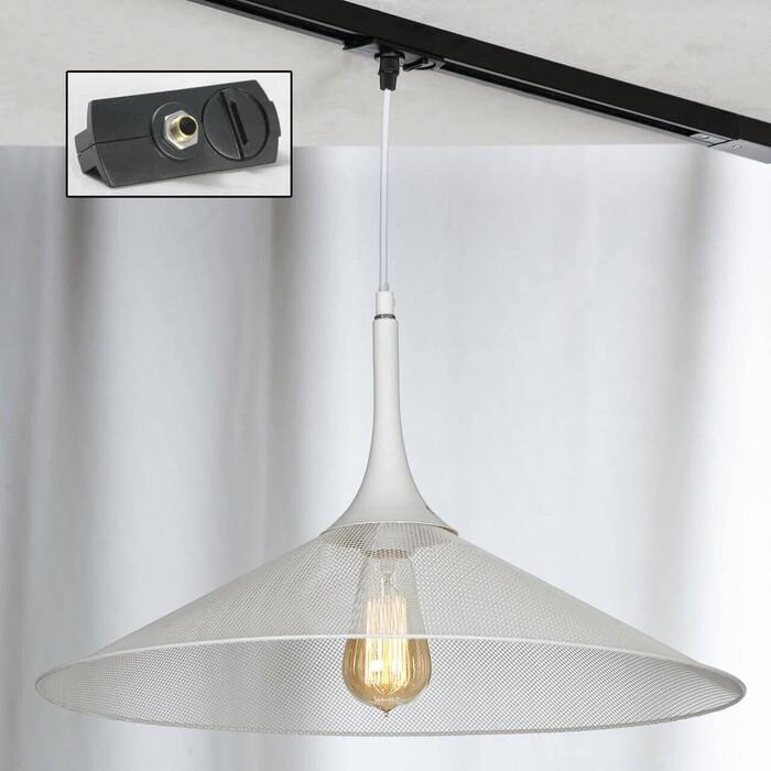 Светильник Lussole Трековый однофазный Loft Track Lights LSP-9812-TAB
