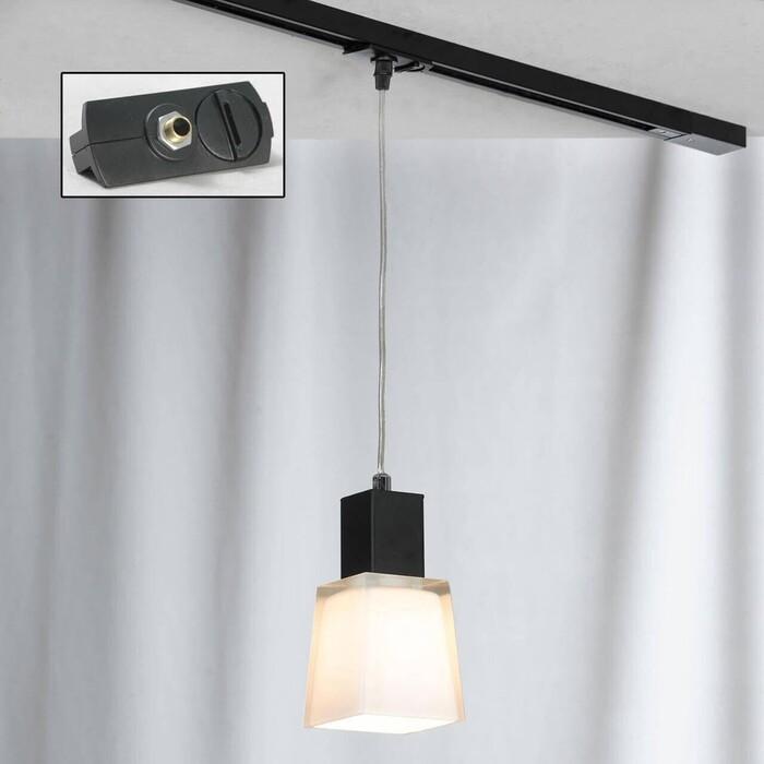 Светильник Lussole Трековый однофазный Track Lights LSC-2506-01-TAB