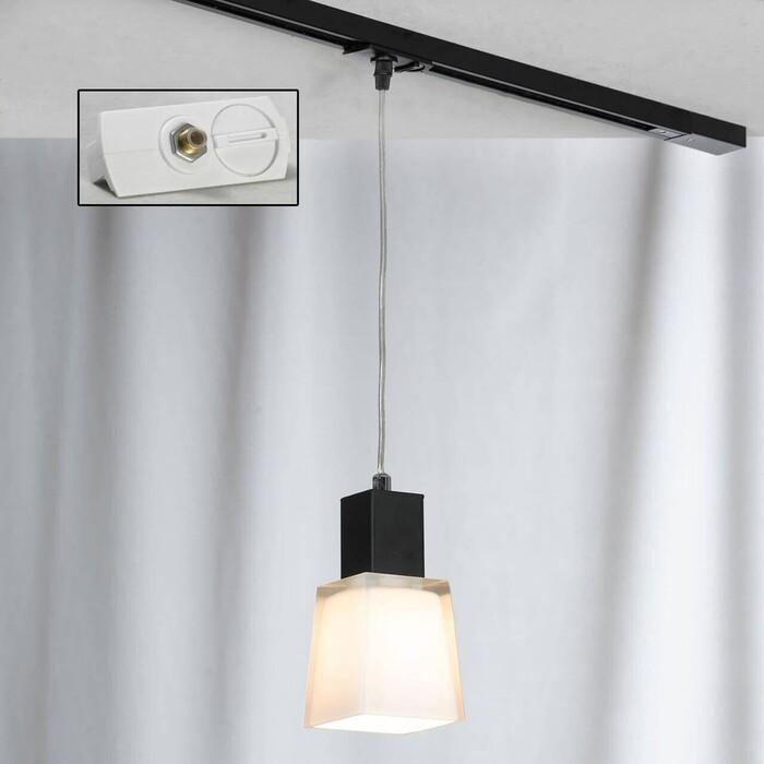 Светильник Lussole Трековый однофазный Track Lights LSC-2506-01-TAW
