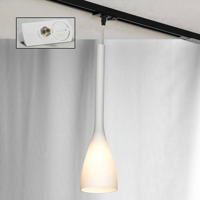 Светильник Lussole Трековый однофазный Track Lights LSN-0106-01-TAW