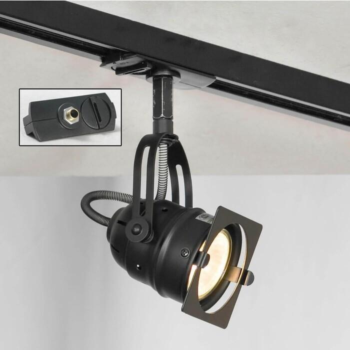 Светильник Lussole Трековый однофазный Track Lights LSP-9118-TAB