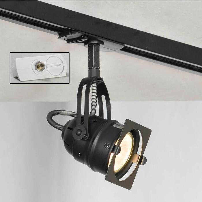 Светильник Lussole Трековый однофазный Track Lights LSP-9118-TAW