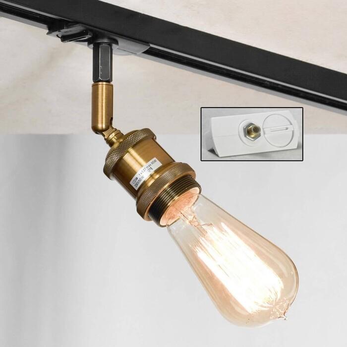 Светильник Lussole Трековый однофазный Track Lights LSP-9320-TAW