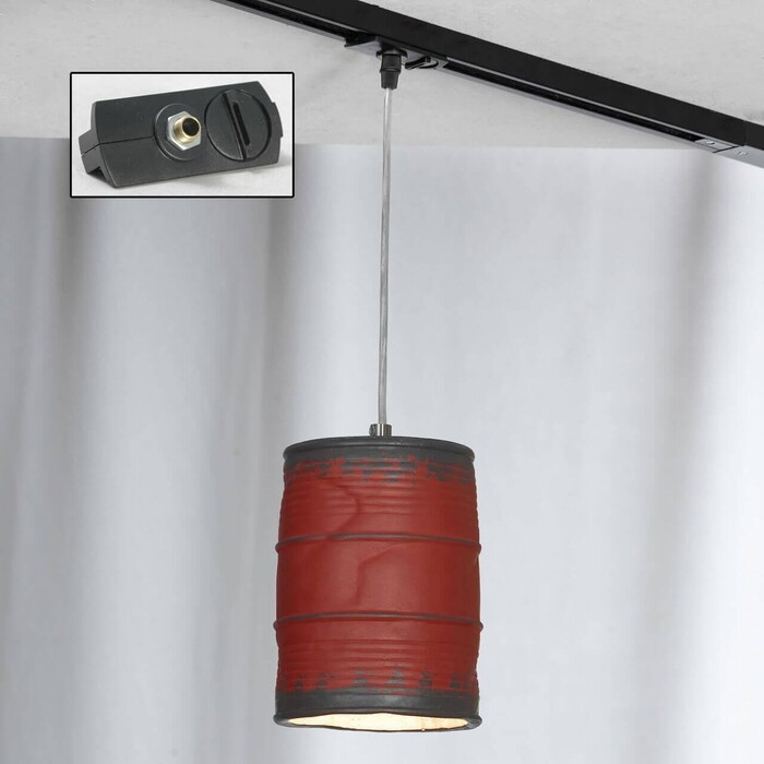 Светильник Lussole Трековый однофазный Track Lights LSP-9527-TAB