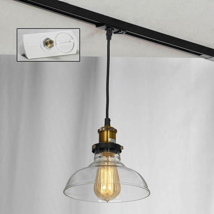 Светильник Lussole Трековый однофазный Track Lights LSP-9606-TAW