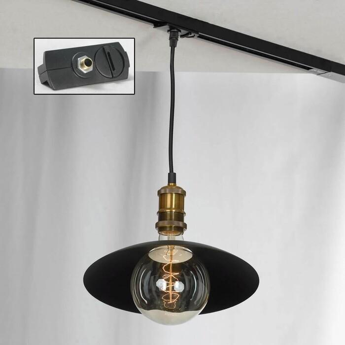 Светильник Lussole Трековый однофазный Track Lights LSP-9670-TAB