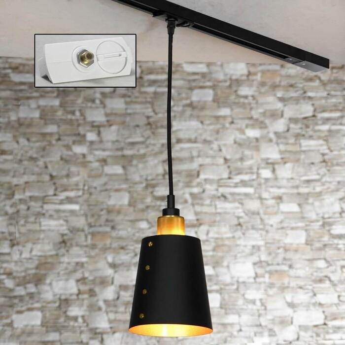 Светильник Lussole Трековый однофазный Track Lights LSP-9861-TAW