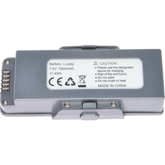 Аккумулятор MJX LiPo 7.6V 1500mAh для B7W - B7W-001