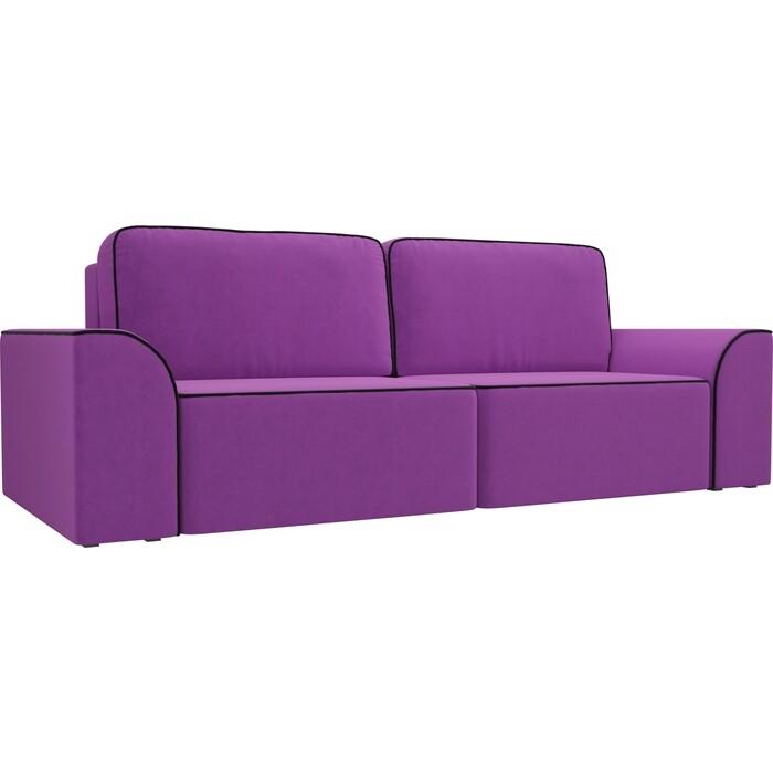Прямой диван АртМебель Вилсон микровельвет фиолетовый