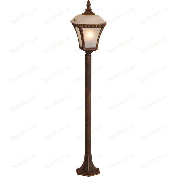Уличный фонарь Globo 31593