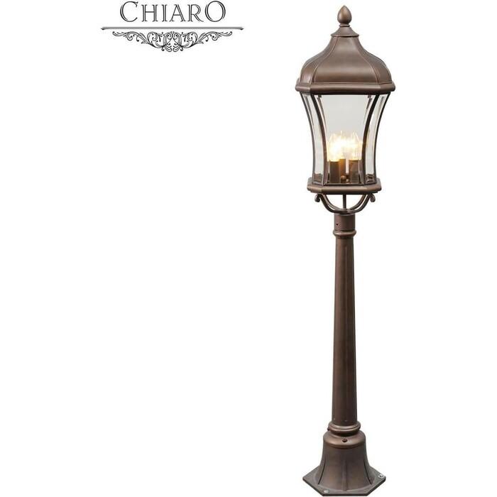 Уличный фонарь Chiaro 800040203