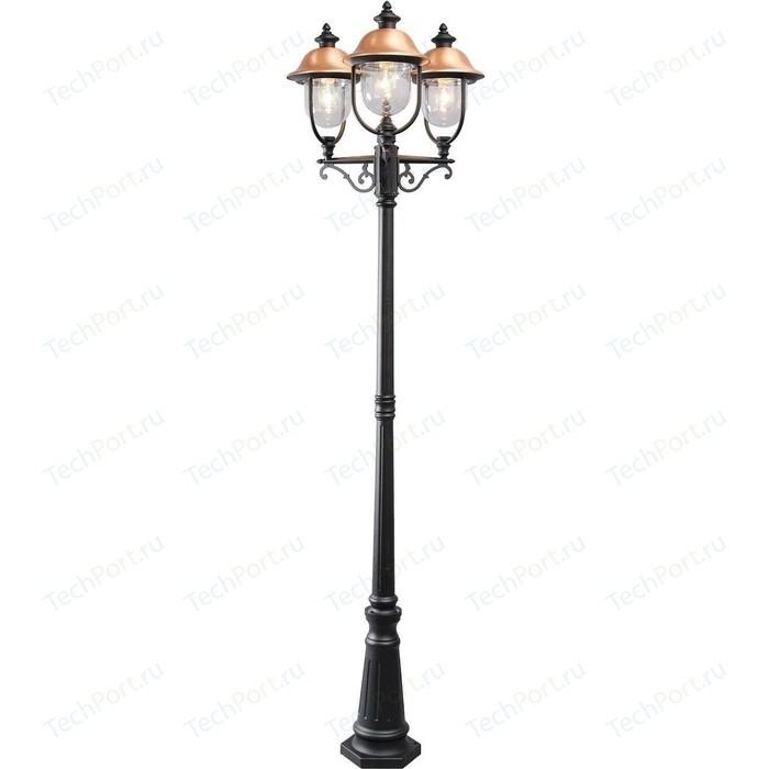 Уличный фонарь DeMarkt 805040702