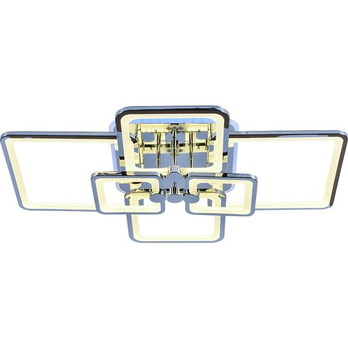 Люстра Profit Light Светодиодная 8083/6 CHR 200W+10W