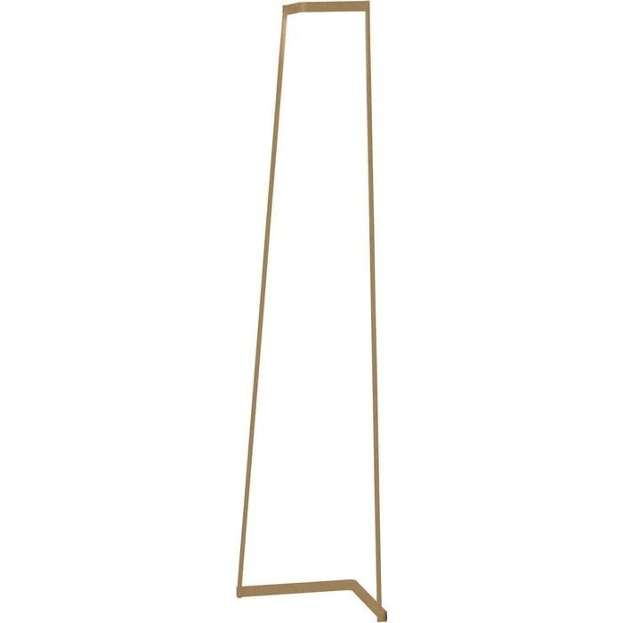 Настольная лампа Mantra Minimal 7286