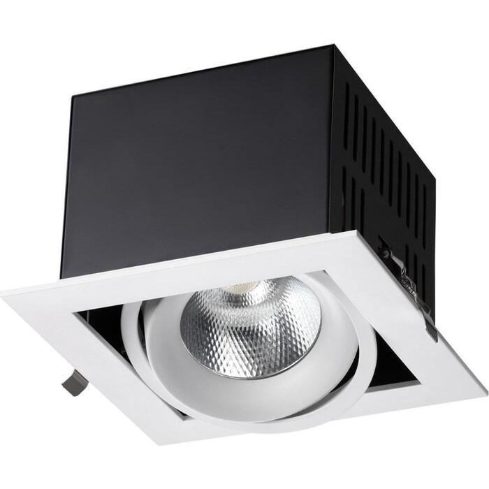 Встраиваемый светодиодный светильник Novotech Gesso 358440