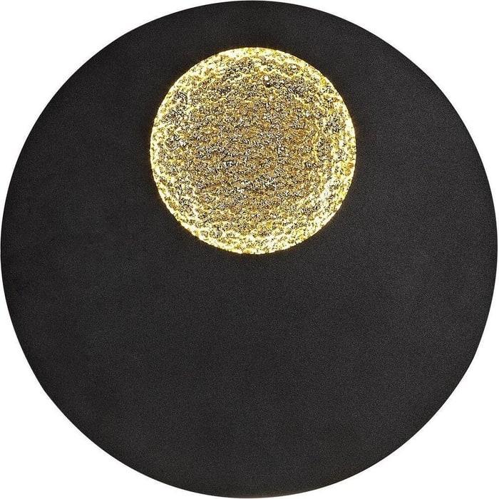 Светильник Mantra Настенно-потолочный светодиодный Jupiter 7170