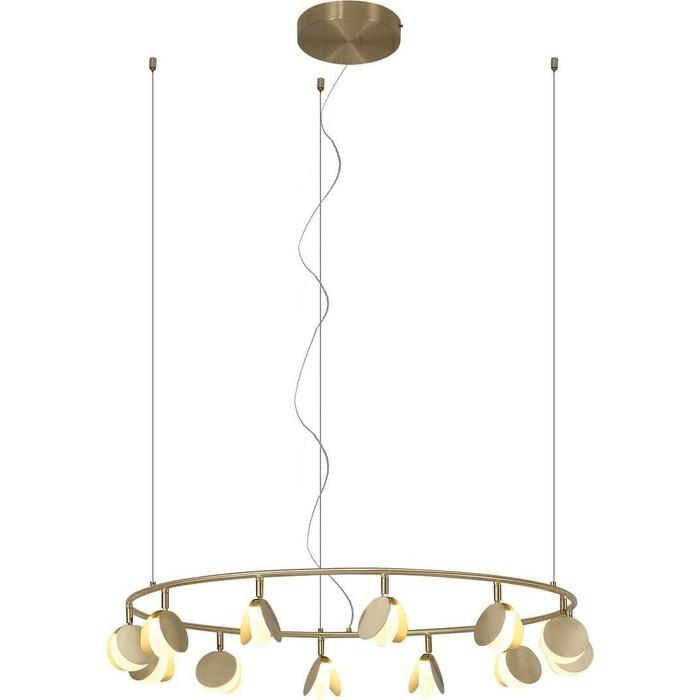 Люстра Mantra Подвесная светодиодная Shell 7260