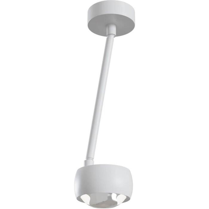 Светильник Maytoni Потолочный светодиодный Lens MOD072CL-L8W3K