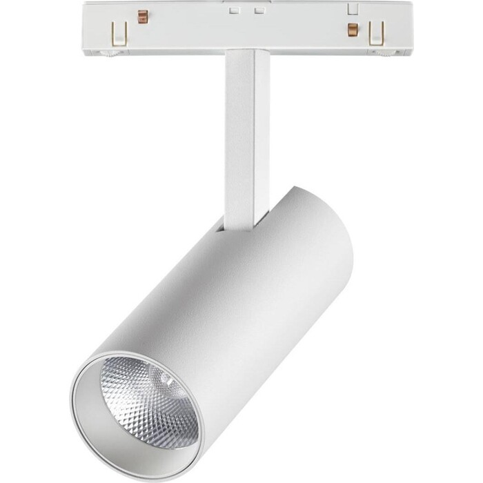 Светильник Novotech Трековый светодиодный Flum 358421