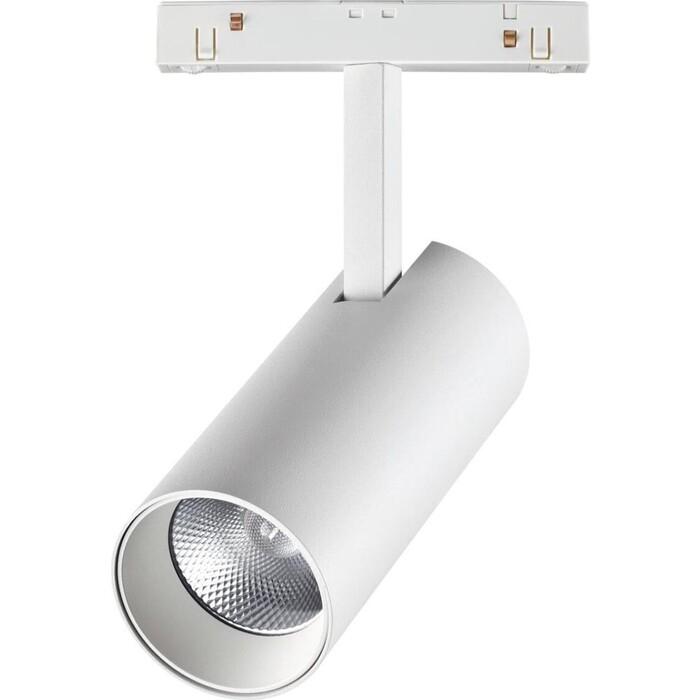 Светильник Novotech Трековый светодиодный Flum 358423