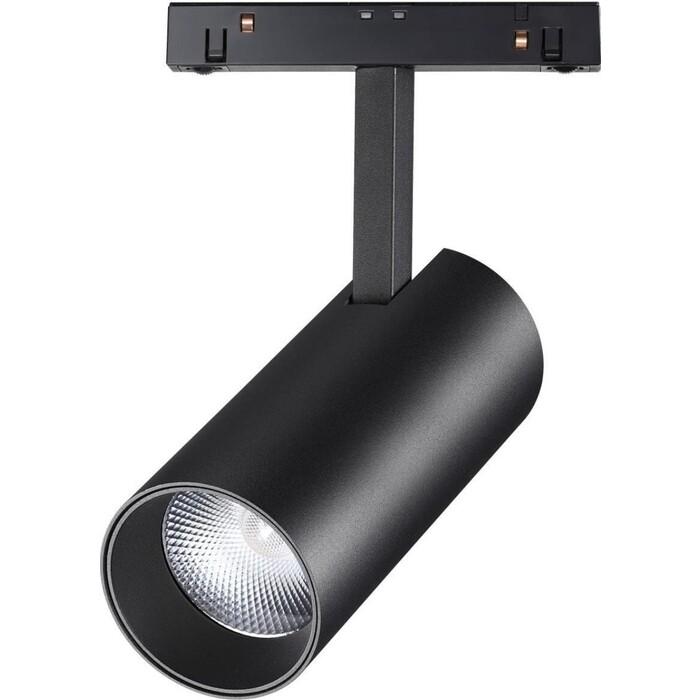 Светильник Novotech Трековый светодиодный Flum 358424