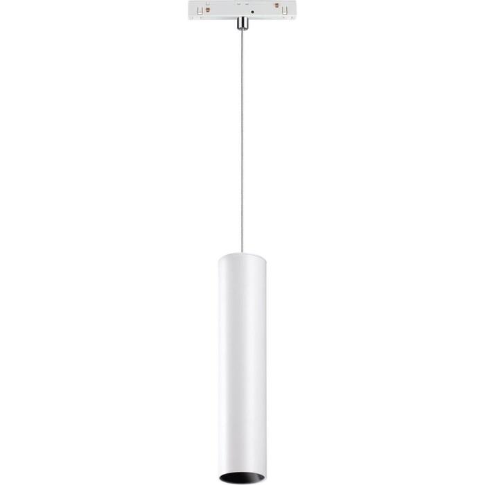 Светильник Novotech Трековый светодиодный Flum 358427