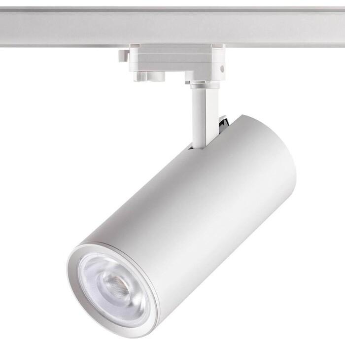 Светильник Novotech Трековый светодиодный Hela 358333