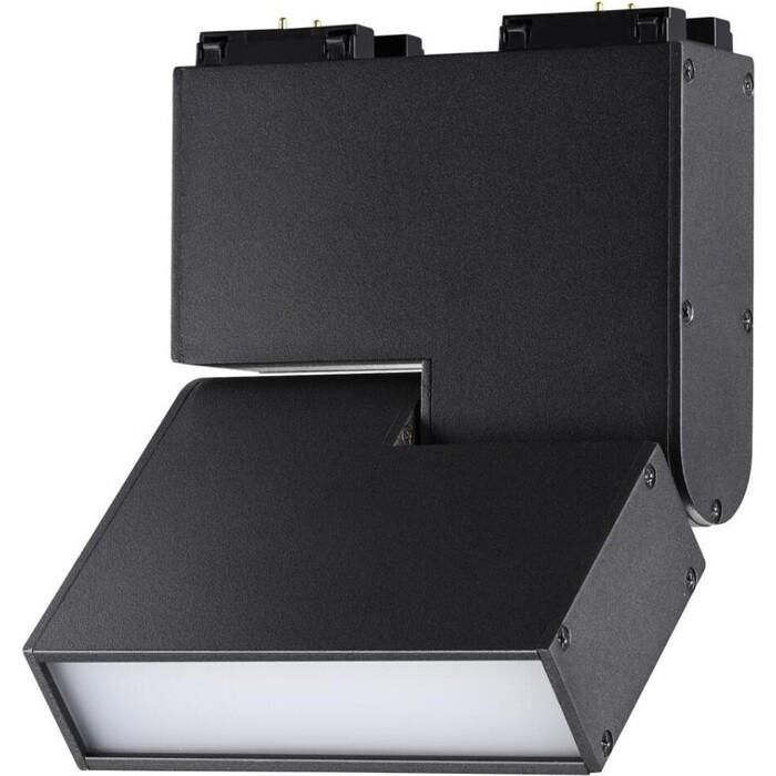 Светильник Novotech Трековый светодиодный Kit 358469