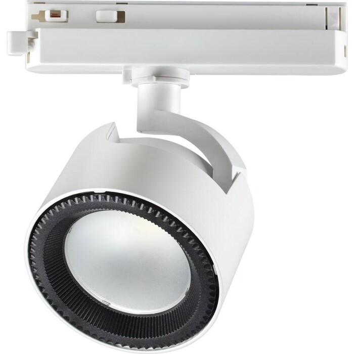 Светильник Novotech Трековый светодиодный Pirum 358434