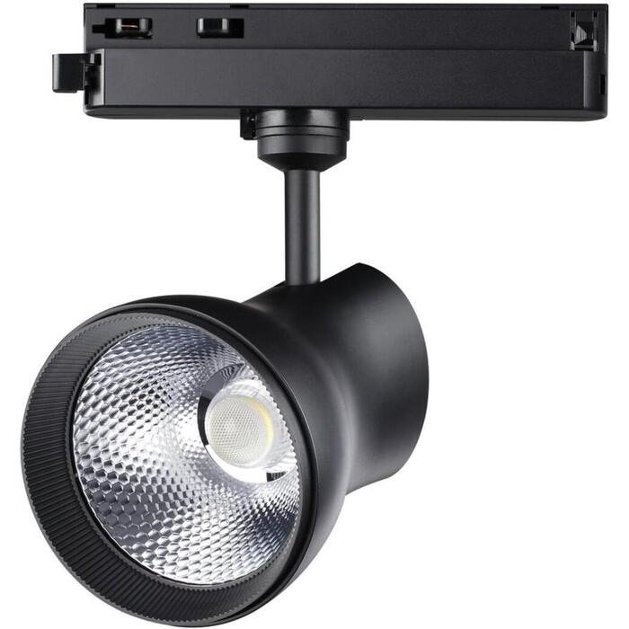 Светильник Novotech Трековый светодиодный Pirum 358437