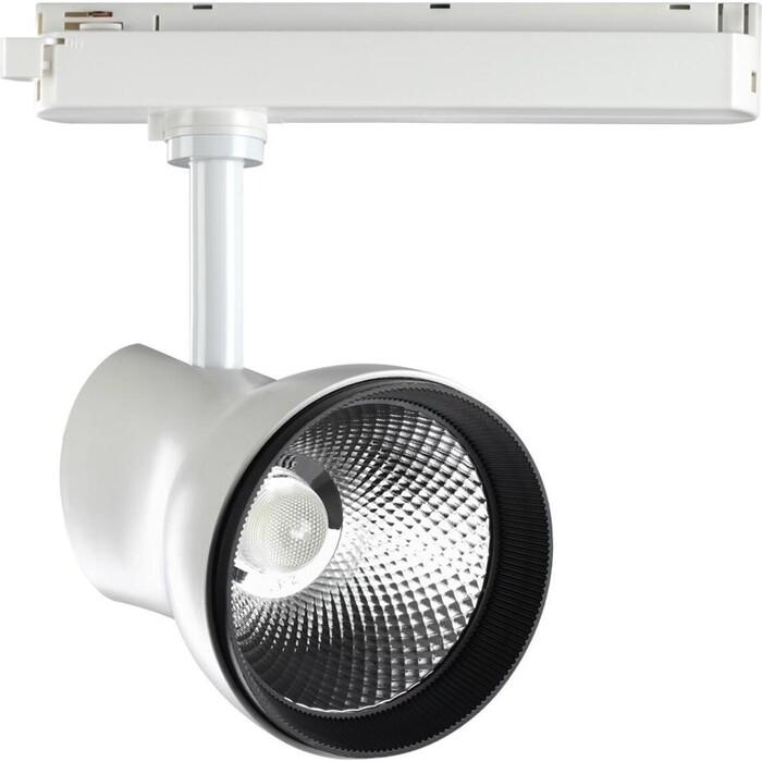 Светильник Novotech Трековый светодиодный Pirum 358438