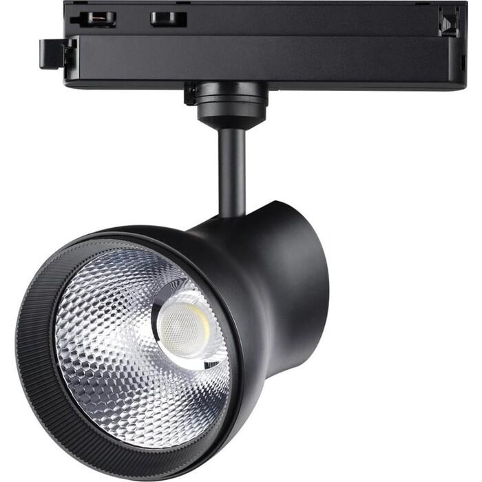Светильник Novotech Трековый светодиодный Pirum 358439