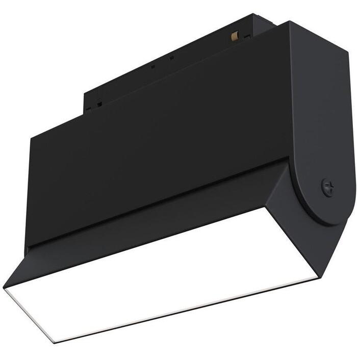 Светильник Maytoni Трековый светодиодный Track lamps TR013-2-10W3K-B