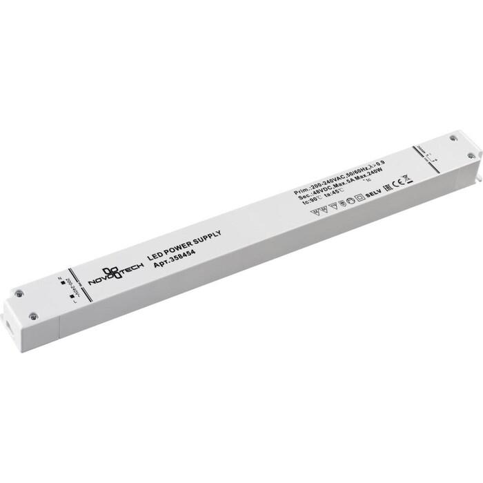 Драйвер Novotech Flum 48V 240W IP20 5A 358454