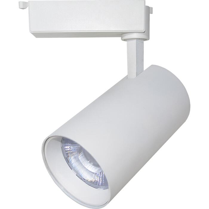 Светильник IMAGE 40W на однофазный трек 220V, LED 4200K, Белый (IL.0010.0075)