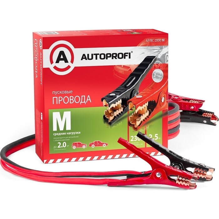 Провода прикуривания AUTOPROFI пусковые AP/BC - 2000 M