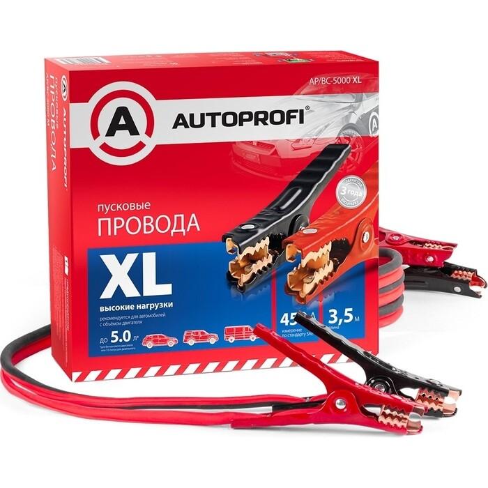 Провода прикуривания AUTOPROFI пусковые AP/BC - 5000 XL