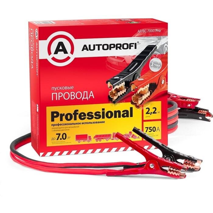 Провода прикуривания AUTOPROFI пусковые AP/BC - 7000 Pro
