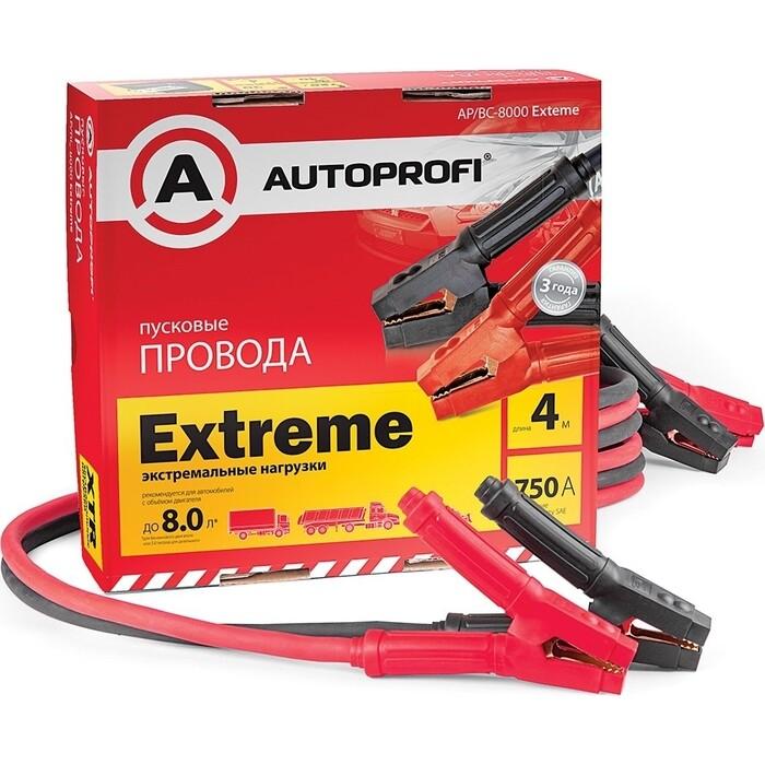 Провода прикуривания AUTOPROFI пусковые AP/BC - 8000 Extreme