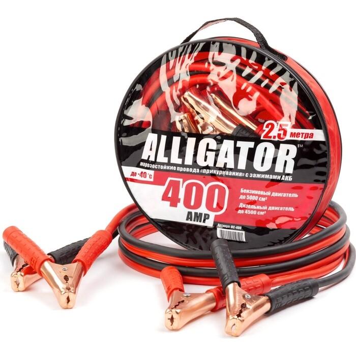 Провода прикуривания Alligator BC-400