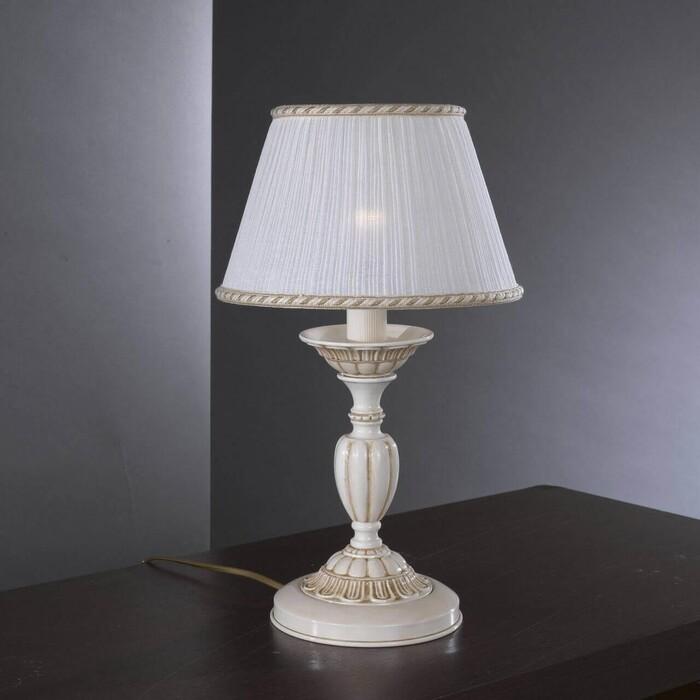 Настольная лампа Reccagni Angelo P 9660 P настольная лампа reccagni angelo p 1805